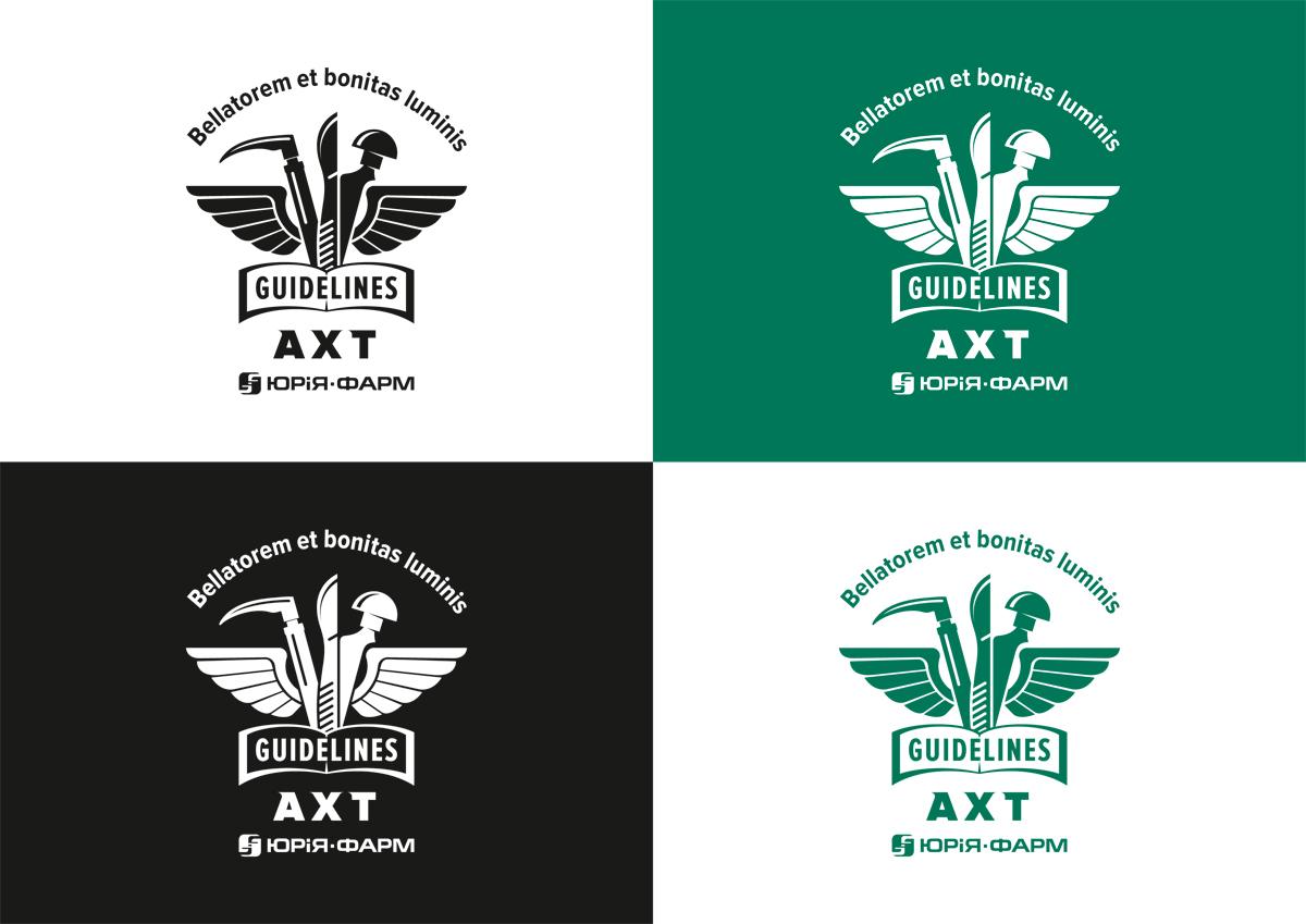 Logo design for pharmaceutical company segment (anesthesiologists, surgeons, traumatologists) portfolio