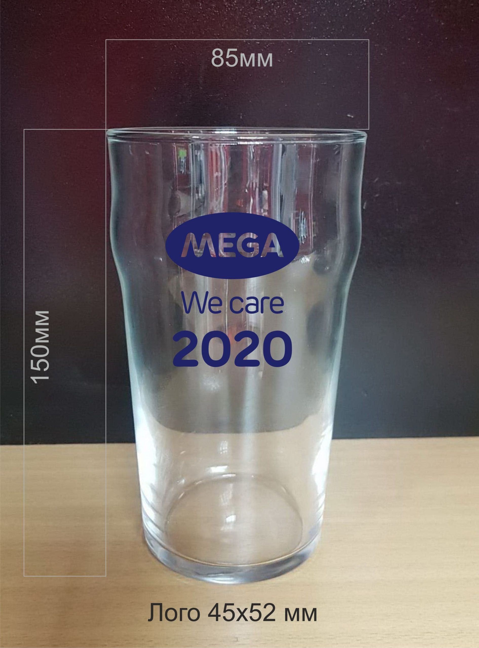 Beer glass branding, printing on glass, cardboard production portfolio