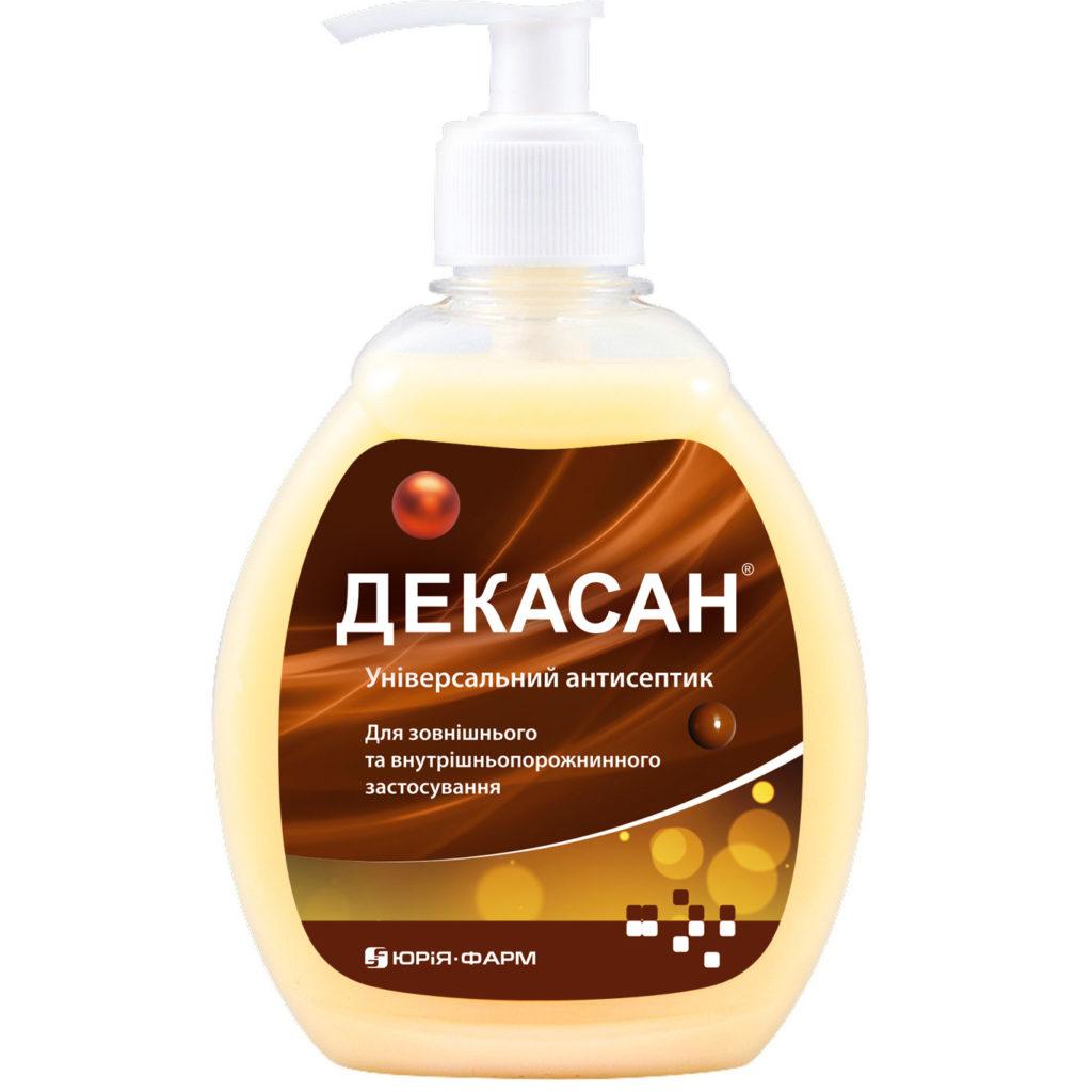 Label design for liquid soap
