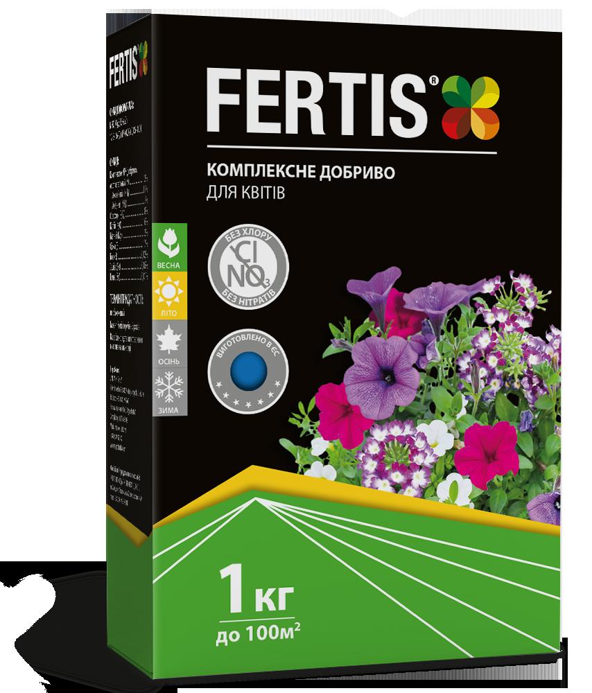 Дизайн упаковок для удобрений Fertis портфолио