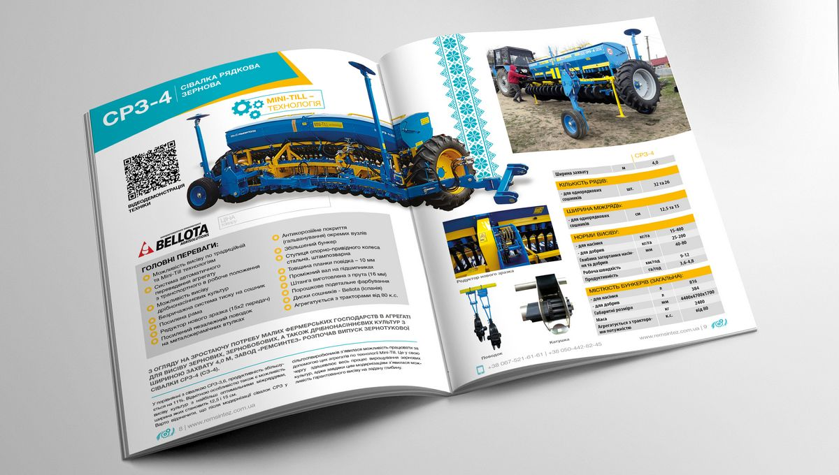 Corporate catalogue design and print portfolio