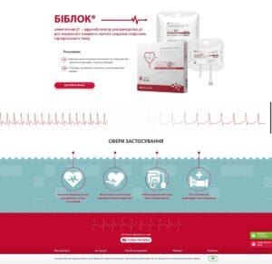 biblok_02 портфолио