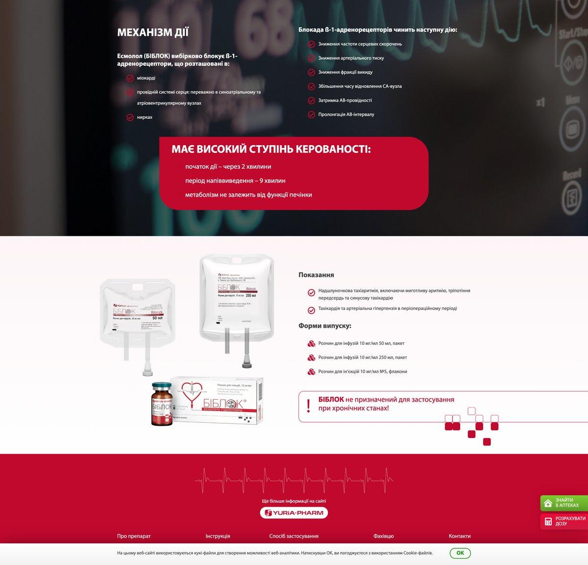 Landing page development for Biblok medicine portfolio