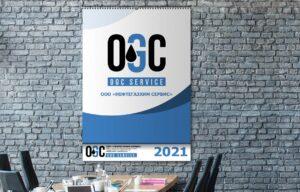 wall-calendar-design-ogc-service-1 портфолио