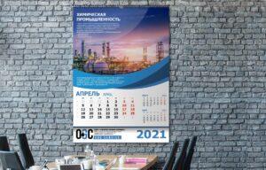 wall-calendar-design-ogc-service-3 портфолио