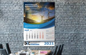 wall-calendar-design-ogc-service-4 портфолио